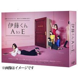 伊藤くん A to E【Blu-ray BOX】【Blu-ray】 [ <strong>木村文乃</strong> ]