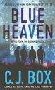 BLUE HEAVEN(A)
