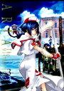 ARIA The MASTERPIECE完全版(3) (ブレイドコミックス) 天野こずえ
