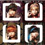 チュムチュム (初回限定盤A CD+DVD)【B2ポスター付】 [ NEWS ]