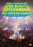 ナオト・インティライミ LIVE キャラバン 2013 @ ARENA Nice catch the moment!