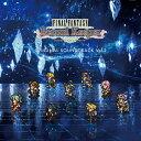 FINAL FANTASY Record Keeper オリジナル サウンドトラック vol.2 (ゲーム ミュージック)