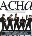 【輸入盤】 Super Junior 5集 Mr. Simple (リパッケージ版) - A-CHA (台湾版)
