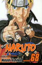 Naruto, Volume 68 NARUTO VOLUME 68 BOUND FOR SCH (Naruto) [ Masashi Ki...