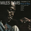 現代 - 【輸入盤】Kind Of Blue (2CD Legacy Edition)(紙ジャケット) [ Miles Davis ]