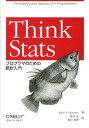 【送料無料】Think Stats [ アレン・B.ダウニー ]