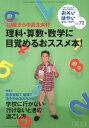 【送料無料】おそい・はやい・ひくい・たかい(no.72) [ 岡崎勝 ]