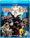 モンスター・ホテル【Blu-ray】 [ セレーナ・ゴメス ]