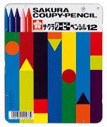 クーピーペンシル12色 缶入