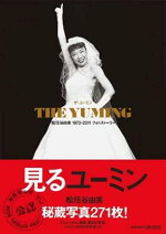 THE YUMING