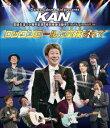 ロックンロールに拿捕されて【Blu-ray】 [ KAN ]