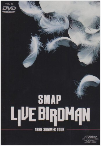LIVE BIRDMAN [ SMAP ]...:book:11630579