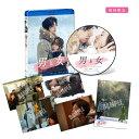 男と女 デラックス版【Blu-ray】 [ チョン・ドヨン ]