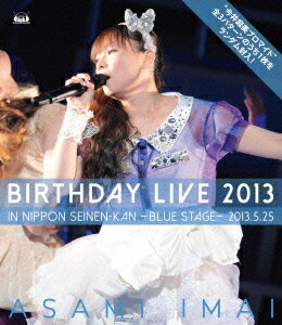 �������� Birthday Live 2013 in ������ǯ�� -blue stage-��Blu-ray��
