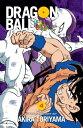 Dragon Ball Full Color Freeza Arc, Vol. 4 DRAGON BALL FULL COLOR FREEZA (Dragon Ball Full Color Freeza ARC) [ Akira Toriyama ]