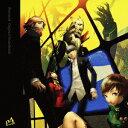 「ペルソナ4」オリジナル・サウンドトラック [ (ゲーム・ミュージック) ]