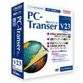 PC-Transer 翻訳スタジオ V23 for Windows
