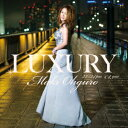 LUXURY 22-24pm & 4 you [ 大黒摩季 ]