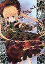 ローゼンメイデン(8) (ヤングジャンプコミックス)