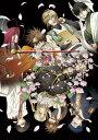 TVアニメ「最遊記 RELOAD BLAST」ドラマCD 第3巻 [ (ドラマCD) ]