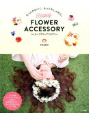 Happy��FLOWER��ACCESSORY