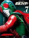 仮面ライダー昭和(vol.7) [ 講談社 ]