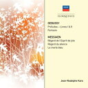【輸入盤】ドビュッシー:前奏曲集第1巻、第2巻、幻想曲、メシアン:『20の眼差し』より、『イソヒヨド