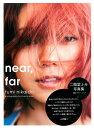 near,far [ 二階堂ふみ ]