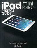 iPad mini Retina PERFECT GUIDE