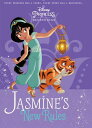 Jasmine's New Rules JASMINES NEW RULES BOUND FOR S (Disney Princess Be...