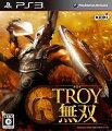 TROY無双 PS3版