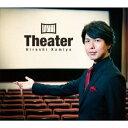 Theater (豪華盤 CD+DVD) [ 神谷浩史 ]