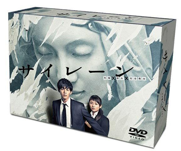 サイレーン 刑事×彼女×完全悪女 DVD-BOX [ 松坂桃李 ]