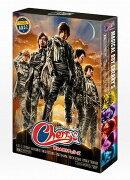 魔法★男子チェリーズ DVD-BOX