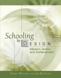 SchoolingbyDesign