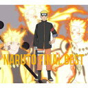 NARUTO FINAL BEST (期間生産限定盤 CD+DVD) [ (アニメーション) ]...