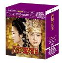 善徳女王<ノーカット完全版> コンパクトDVD-BOX2<本格時代劇セレクション>[期間限定スペシャ