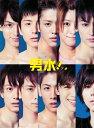 「男水!」下巻【DVD】 [ 松田凌 ]