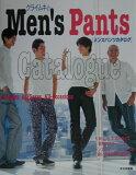 [客户]男人的裤子目录Muki[【】クライ・ムキのmen's pants catalogue]