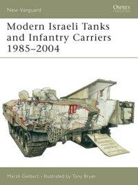 Modern_Israeli_Tanks_and_Infan