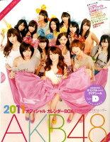 AKB48オフィシャルカレンダーBOX(2011)
