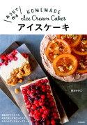 おうちで作るアイスケーキ