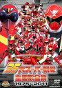 35大スーパー戦隊主題歌全集 1975〜2011 [ (キッズ) ]