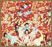WWDBEST 〜電波良好!〜 (初回限定盤 3CD+DVD)