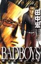 BADBOYS(11) (ヤングキングコミックス JAPAN) [ 田中宏(漫画家) ]