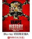 【先着特典】HISTORY-The Complete Video Collection 2008-2014(初回限定盤A)(A2サイズポスター付き)【Blu-r...