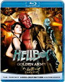 ヘルボーイ ゴールデン・アーミー【Blu-ray】