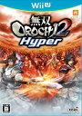 ���oOROCHI2 Hyper