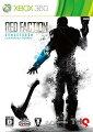 レッドファクション:アルマゲドン Xbox360版
