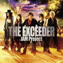THE EXCEEDER/NEW BLUE [ JAM Project ]